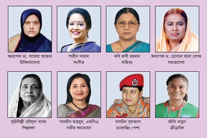আলোকিত-নারী-২০১৮
