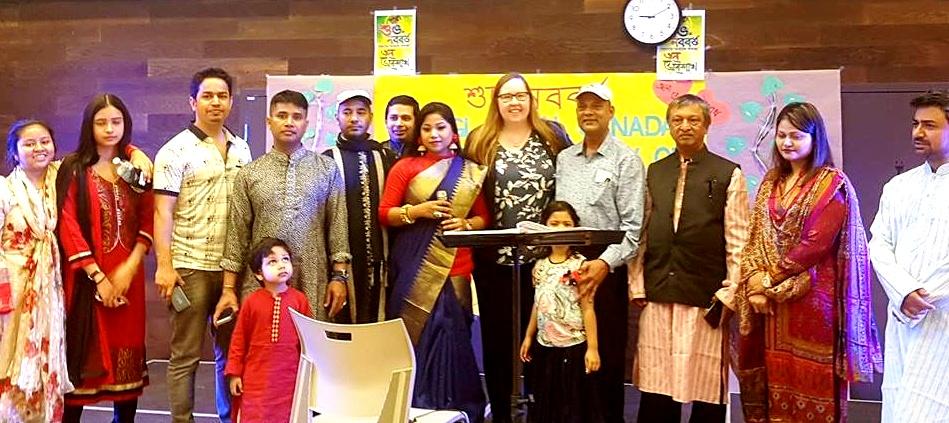 কানাডার এডমন্টনে বাংলা বর্ষবরণ উৎসব