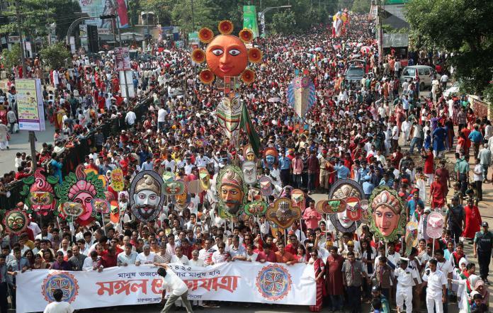 মঙ্গল শোভাযাত্রা ২০১৮