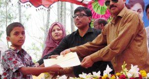লালমনিরহাটে রাফাত জলীল ট্রাস্ট'র শিক্ষা বৃত্তি প্রদান