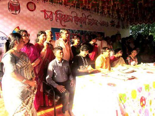 Char Gorgori Boishakhi Utsob 2- 2018