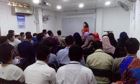 আন্তর্জাতিক ইসলামী বিশ্ববিদ্যালয় চট্টগ্রাম