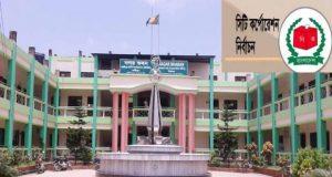 গাজীপুর সিটি করপোরেশন