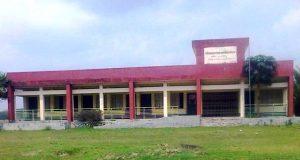বানীকান্ত হাওলাদার সরকারি প্রাথমিক বিদ্যালয়ে