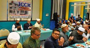 বোস্টনে ইসলামিক কালচারাল সেন্টারের ইফতার মাহফিল