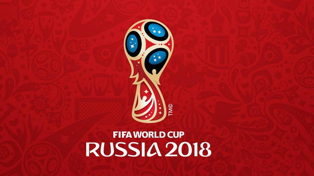 রাশিয়া বিশ্বকাপ
