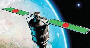 Bangabandhu satellites