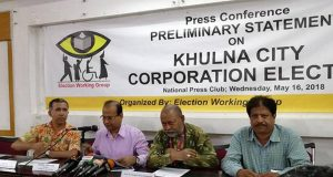 KCC polls held peacefully: EWG