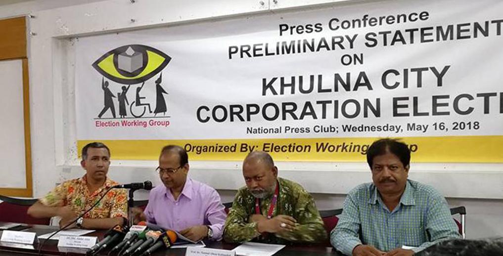 KCC polls held peacefully: EWG