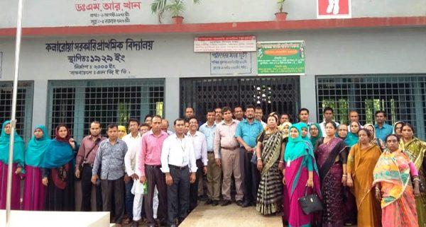 কলারোয়া প্রাথমিক বিদ্যালয় ঘুরে গেলেন কালিগঞ্জের ২৬ প্রধান শিক্ষক