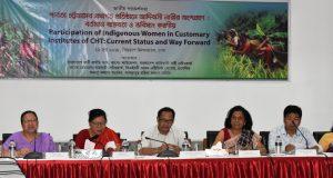 বাংলাদেশ নারী প্রগতি সংঘ (বিএনপিএস)
