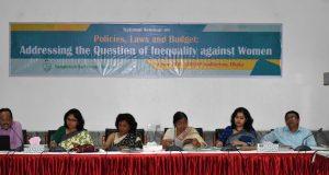 বাজেটে নারীর জন্য প্রয়োজনীয় বরাদ্দ দাবী: নারীদের নিয়ে বিএনপিএস'র সেমিনার অনুষ্ঠিত