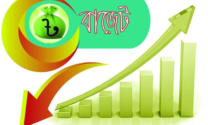 সংসদ সচিবালয়ে বাজেট ইনফরমেশন হেল্প ডেস্ক চালু
