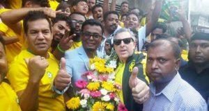 'ব্রাজিল-বাড়ি'তে সমর্থকদের সঙ্গে খেলা দেখলেন রাষ্ট্রদূত