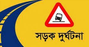 road accident logo