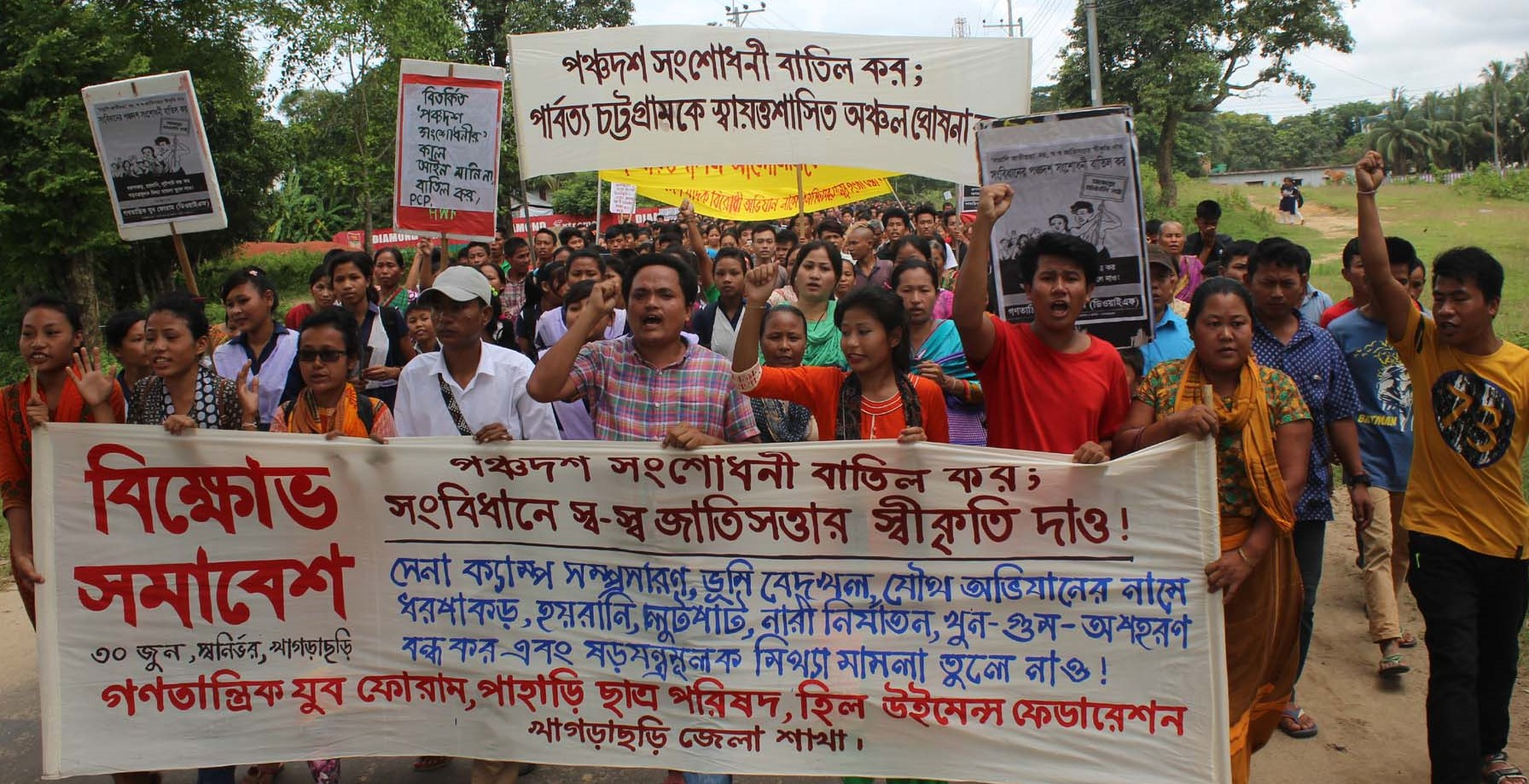 পার্বত্য চট্টগ্রামকে স্বায়িত্তশাসিত অঞ্চল ঘোষণার দাবী