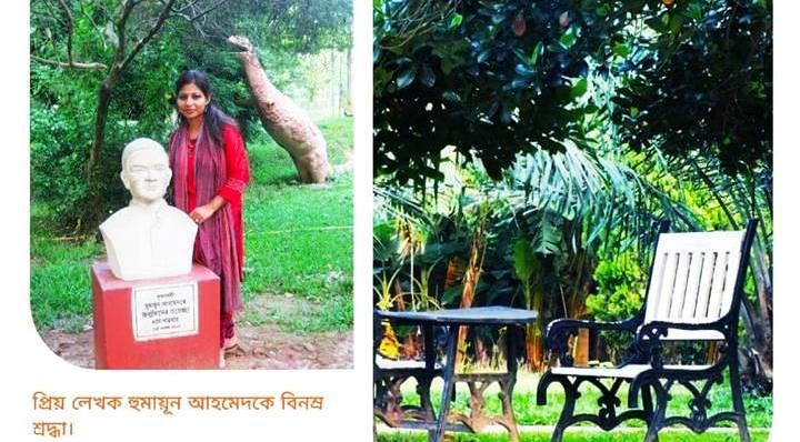 তাহমিনা শিল্পী'র কবিতা 'নুহাশপল্লী আজও তোমার অপেক্ষায়'