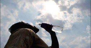ঢাকায় আজ সর্বোচ্চ তাপমাত্রা