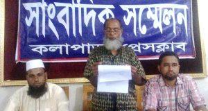 কলাপাড়ায় শিক্ষক শাহ আলমের পরিবার নিরাপত্তার দাবি