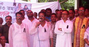 কেশবপুরে যথাযোগ্য মর্যাদায় জাতীয় শোক দিবস পালিত