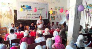 কাঁঠালিয়ায় 'সবুজ উপকূল' কর্মসূচি বর্ণাঢ্য আয়োজনে অনুষ্ঠিত