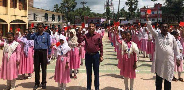 লক্ষ্মীপুরে বাল্য বিবাহ না করার শপথ নিলেন পাঁচ শতাধিক ছাত্রী