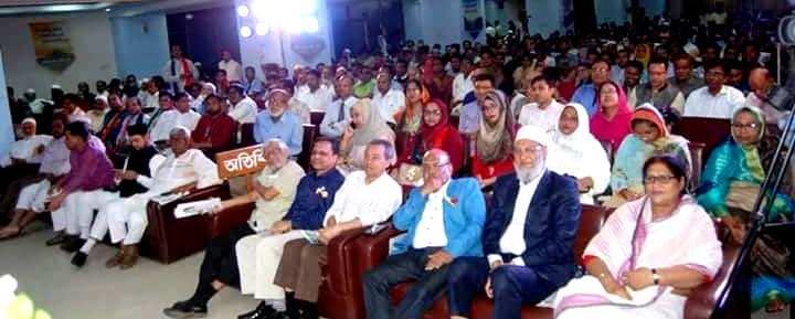 লক্ষ্মীপুর জেলা সমিতি, ঢাকা'র অভিষেক অনুষ্ঠিত