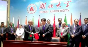 Green University Signed MoU with top three Universities of China
