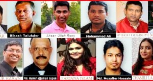 বাংলাদেশ কানাডা হেরিটেজ সোসাইটি অব এডমনটন'র নির্বাচন অনুষ্ঠিত