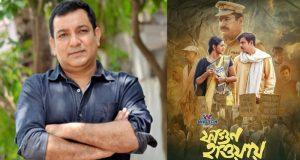 চলচ্চিত্র 'ফাগুন হাওয়ায়'