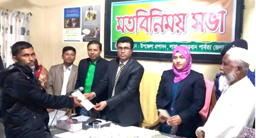 বান্দরবান জেলা প্রশাসক মো. দাউদুল ইসলাম বান্দরবান জেলা প্রশাসক মো. দাউদুল ইসলাম