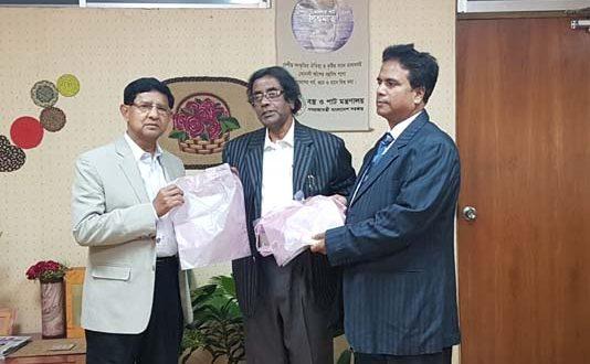 শিগগির বাণিজ্যিক ভিত্তিতে সোনালি ব্যাগ উৎপাদন শুরু হবে