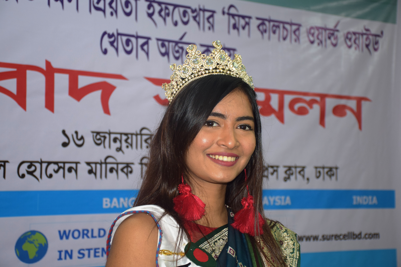 প্রিয়তা ইফতেখার