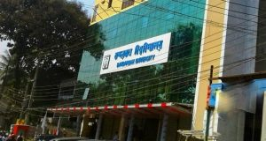 বান্দরবান বিশ্ববিদ্যালয়