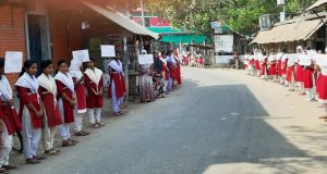 গৃহবধূ আঁখি হত্যাকারীদের শাস্তির দাবীতে কেশবপুরে মানববন্ধন
