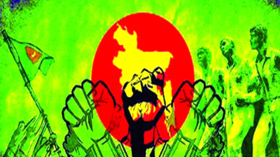 স্বাধীন' দেশ 'গণপ্রজাতন্ত্রী বাংলাদেশ'