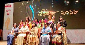 'অনন্যা শীর্ষদশ-২০১৮' সম্মাননা প্রদান