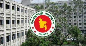 রমজানে সরকারি অফিস