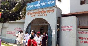 গাইবান্ধা সরকারি মহিলা কলেজ