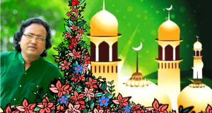 নজরুল ইসলাম তোফা