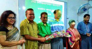 পেন ইন্টারন্যাশনাল বাংলাদেশ: স্বরচিত কবিতা পাঠ ও ইফতার