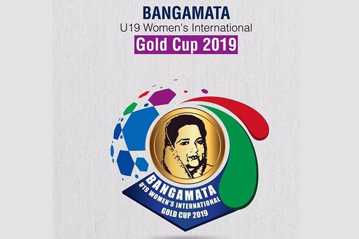 বঙ্গমাতা অনূর্ধ্ব-১৯ নারী আন্তর্জাতিক গোল্ডকাপ ফুটবল