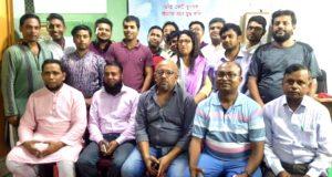 ঢাকায় 'ভালোবাসি গাইবান্ধা'র নতুন কমিটি গঠন