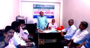 কেমিস্ট এন্ড ড্রাগিস্ট সমিতি লক্ষ্মীপুর'র এডহক কমিটি গঠন