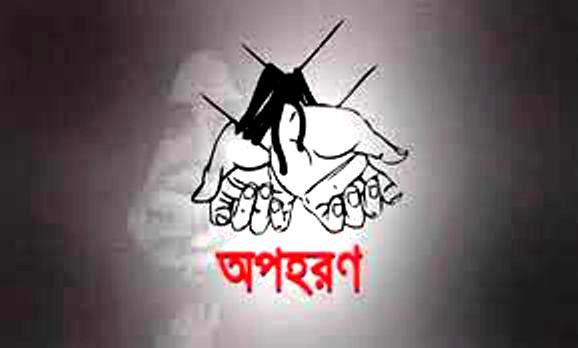 চর আবদুল্লাহ