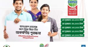 শিক্ষার্থীদের সফট স্কিল বাড়াতে কাজ করছে বাংলাদেশ স্কাউটস ও পরিচ্ছন্ন বাংলাদেশ